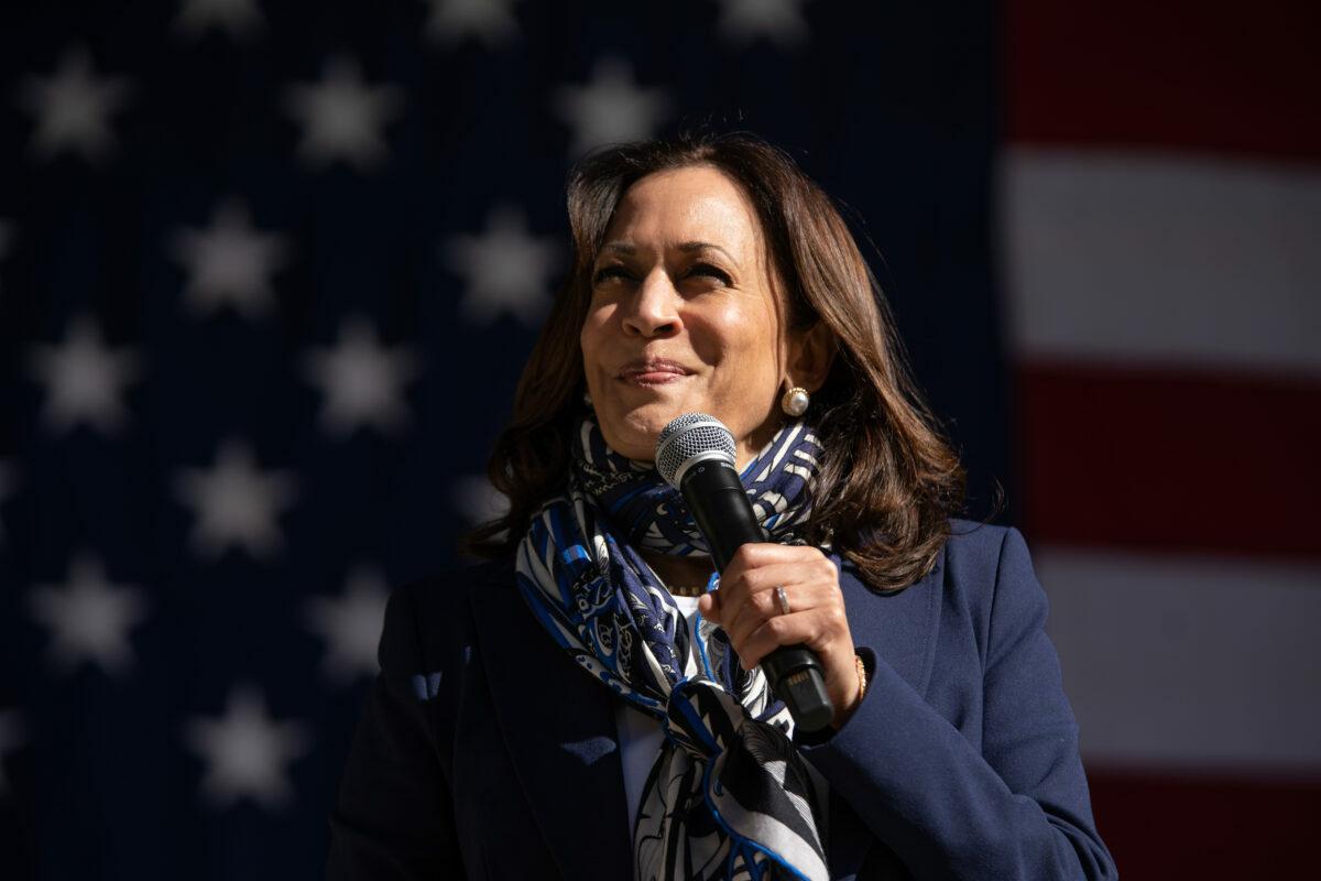 Madame Vice President Kamala Harris?